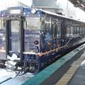 South Hokkaido Railway, special livery [Nagamare]