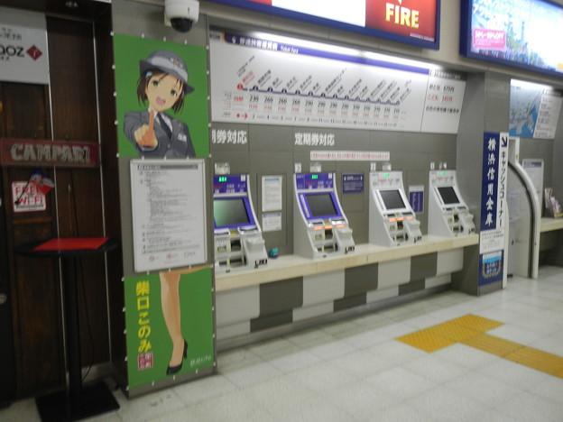 Yokohama Seaside Line and Tetsudou-Musume