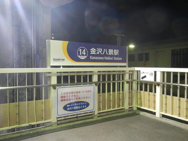 Yokohama Seaside Line, logo