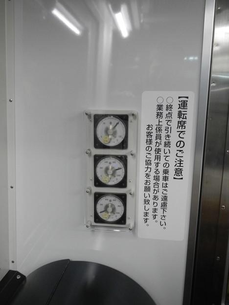 Yokohama Seaside Line, manner at spare console