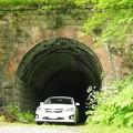 Photos: 大崩トンネル