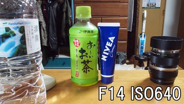 Photos: F14