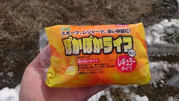 Photos: バンパー補修