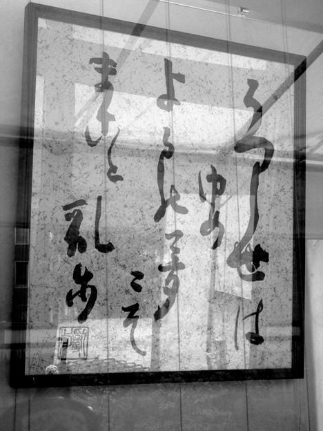 旧江戸川乱歩邸07