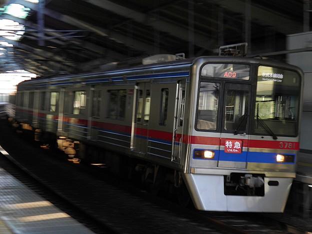 P1020081