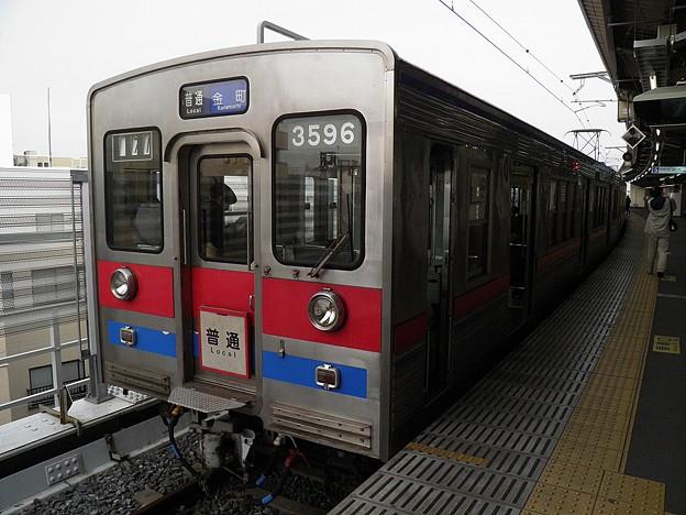 P1250220