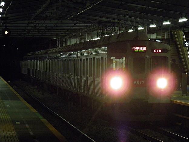 P2070004