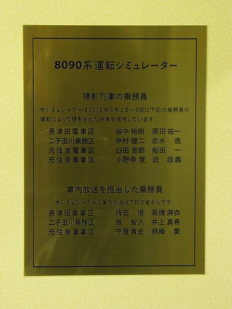 P2200102