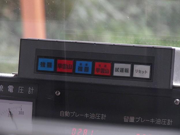 P8080290