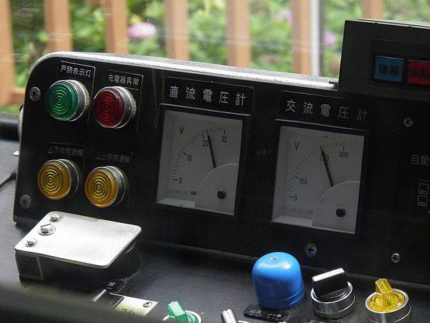 P8080304