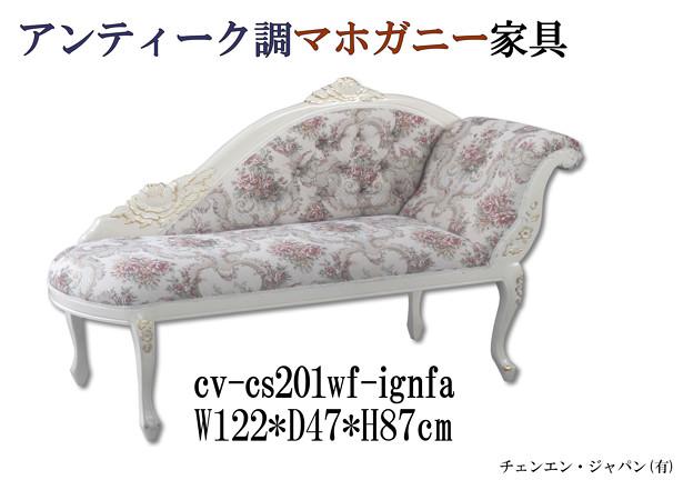 cv-cs201wf-ignfa