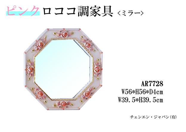 AR7728_P