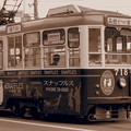 Photos: 函館市電