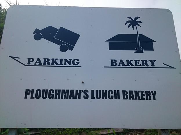 PLOUGHMAN'S LUNCH BAKERY 1