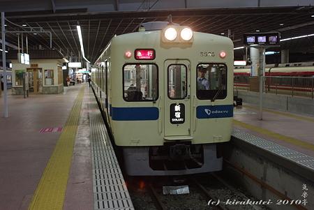 小田急5200系