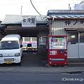 写真: 仲町駅