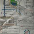 GW春のお勧め観光は渡良瀬遊水地アクセス2015.4.30
