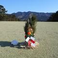 Photos: 足利カントリークラブ飛駒コース1番ホールの門松ティー!201年お正月3日