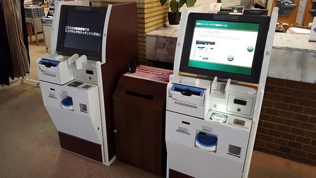 Photos: 足利カントリークラブ多幸コース自動精算機2017.2.22