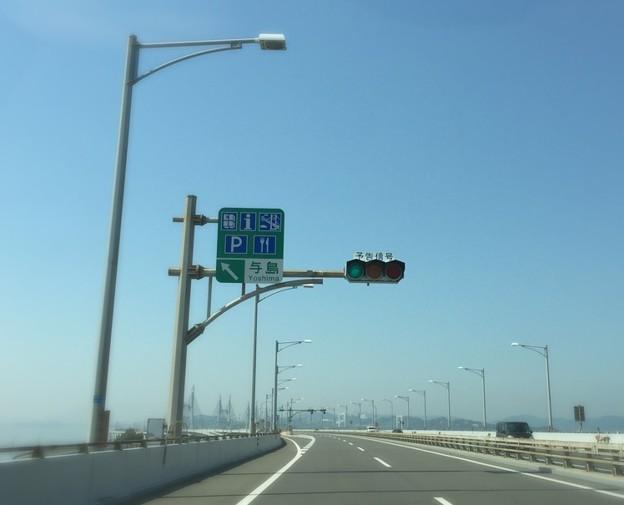 高速道路にある信号