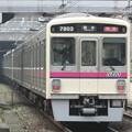 Photos: 京王7000系(7703F+7803F) 特急橋本行き