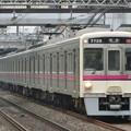 Photos: 京王7000系(7726F) 特急新宿行き