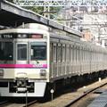 Photos: 京王7000系(7704F+7804F) 特急新宿行き