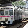 Photos: 京王7000系(7701F+7806F) 特急新宿行き