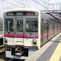 京王7000系(7704F+7804F) 特急高尾山口行き