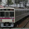 京王7000系(7705F+7805F) 特急高尾山口行き