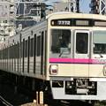 京王7000系LED車(7722F) 特急高尾山口行き
