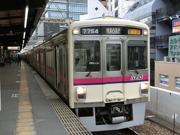 京王7000系(7704F+7804F) 準特急京王八王子行き