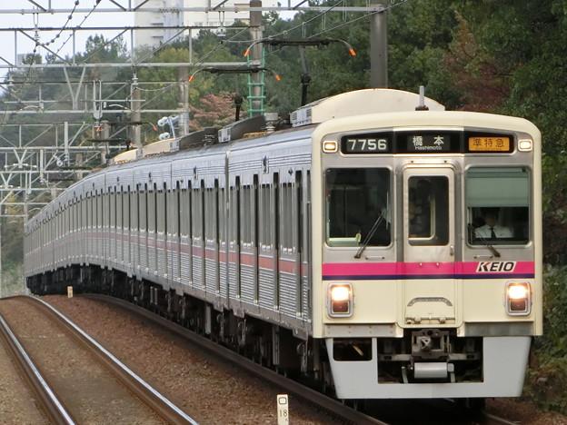京王7000系(7706F+7423F) 準特急橋本行き