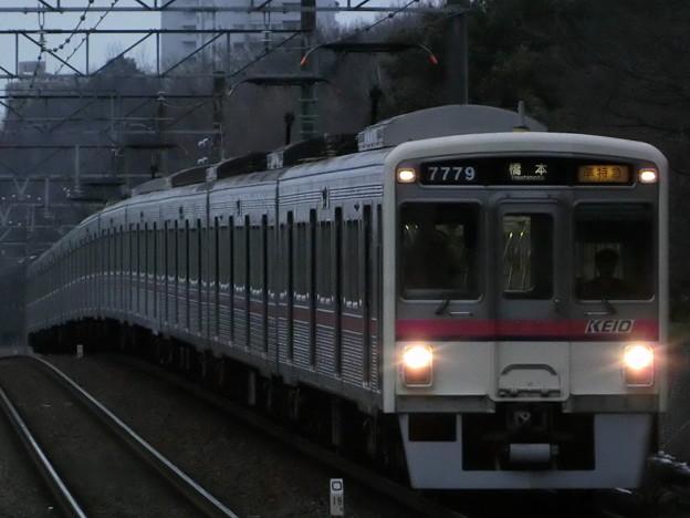 Photos: 京王7000系(7729F) 準特急橋本行き