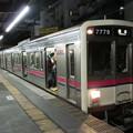 京王7000系(7729F) 準特急橋本行き