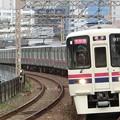Photos: 京王7000+9000系(7423F+9701F) 準特急橋本行き