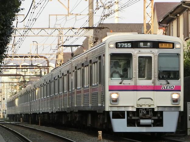京王7000系(7705F+7805F) 準特急橋本行き
