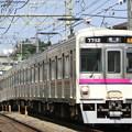 京王7000系(7702F+7807F) 準特急橋本行き
