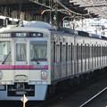 Photos: 京王7000系(7807F+7424F) 各駅停車高幡不動行き