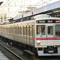京王7000系LED車(7723F) 準特急橋本行き
