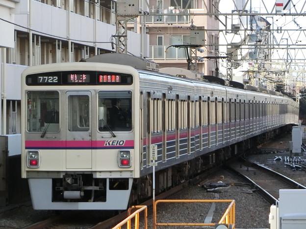 Photos: 京王7000系LED車(7722F) 準特急橋本行き