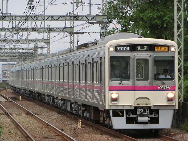 京王7000系(7726F) 準特急橋本行き
