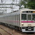 Photos: 京王7000系(7726F) 準特急橋本行き