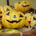 Photos: ハロウィンかぼちゃ 発売ちうw