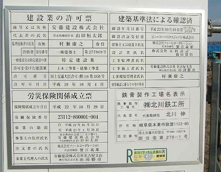 feel nishioheisakaten-230123-6