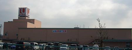 ユーストア大覚寺店 3月17日(金) オープン-180311-1