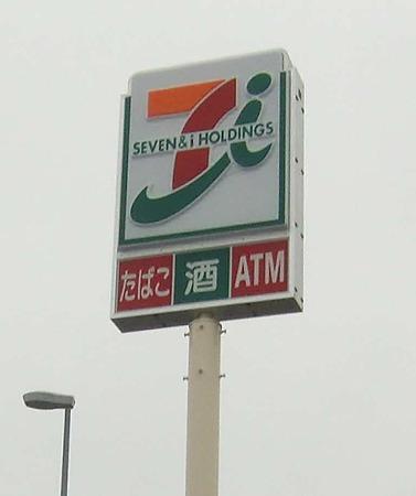セブンイレブン田原本町店  5月27日(金) オープン 3日目-230529-1