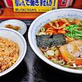 Photos: 福しん ( 成増店 )   手もみラーメン + 半チャーハン ( B定食 )
