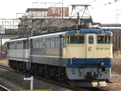 pf1041-20080222
