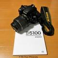 Photos: 002